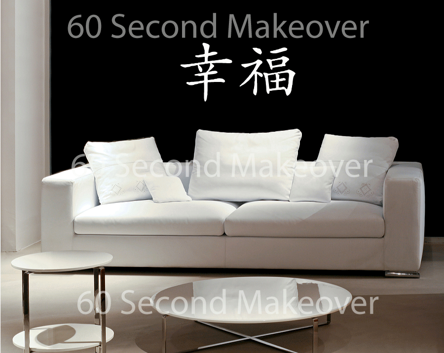 happiness sticker 60 second makeover wall decals